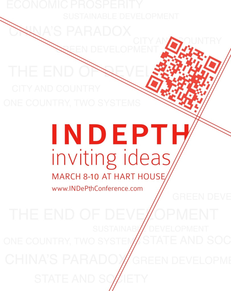 indepth.promoposter