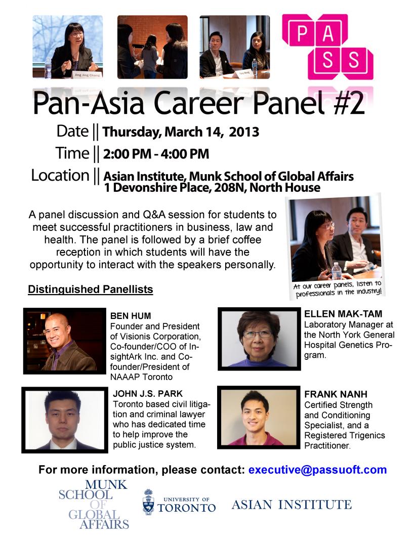 Career Panel999