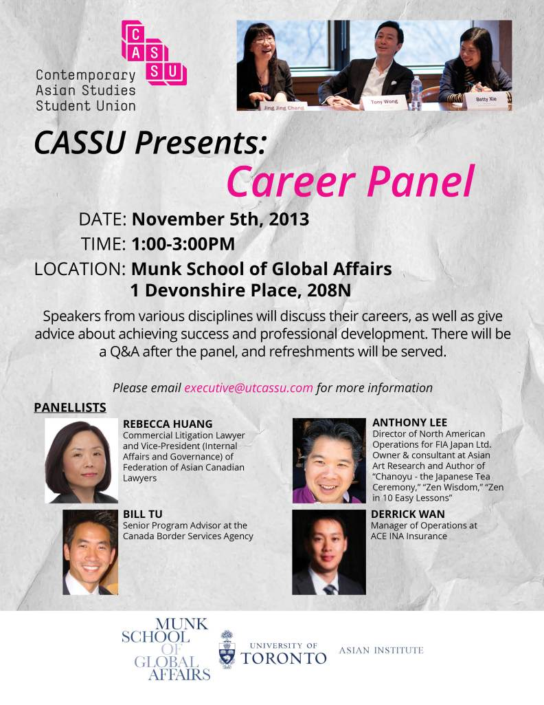 2013 Nov - Career Panel