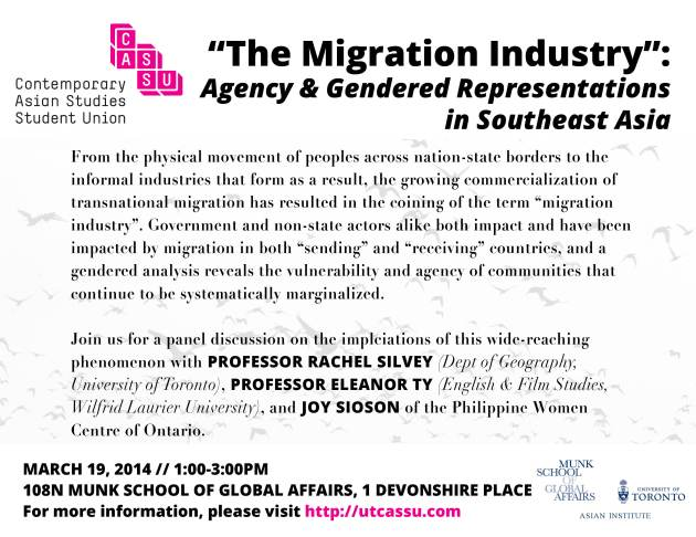 2014 March - Migrations Panel